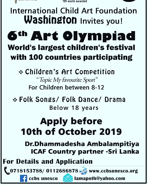 6th Art OLYMPIAD